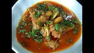 mutton paya soup/paya soup recipe/ goat trotters recipe/ bakre ke paye recipe