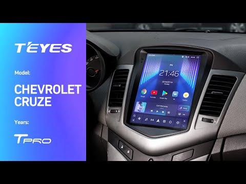 Совершенно новый продукт!  Мультимедийная система с вертикальным расположением экрана - TEYES TPRO!