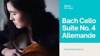 Bach Suite No. 4 Allemande | 울…
