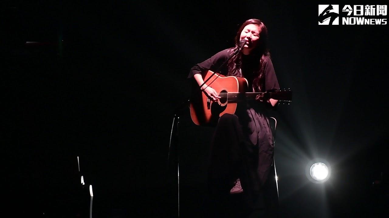 張懸(焦安溥)臺北演唱會演唱歌曲《寶貝》 - YouTube