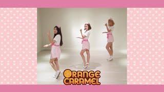 [써니플레이(SunnyPlay)] 오렌지캬라멜(Orange Caramel)-까탈레나(Catallena) 안무…