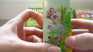 Какой пить чай при повышенном давлении?  Какой чай можно пить гипертоникам? Видео обзор.