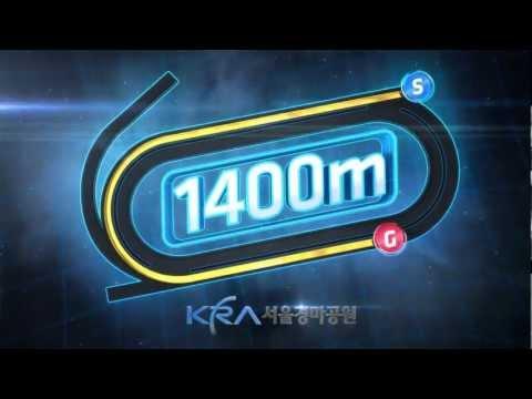 Korea Racing Authority (KRA) Title Movie