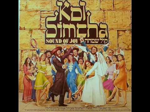 Kol Simcha - Hear My Cry