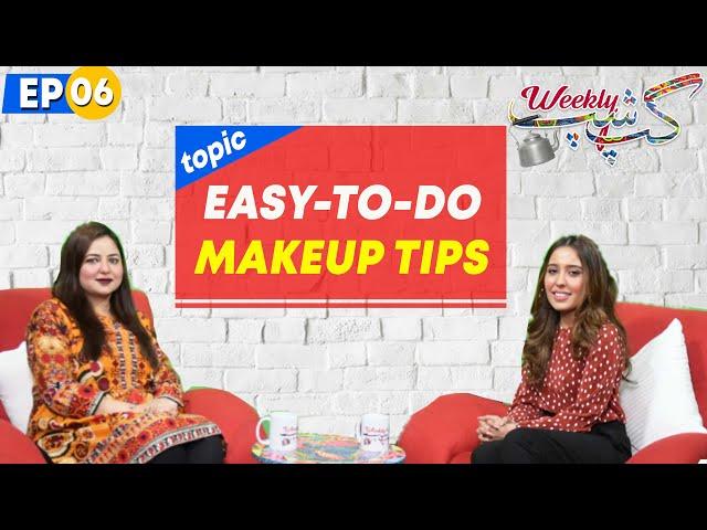Easy-To-Do Makeup Tips with Hima Raza | MM News TV