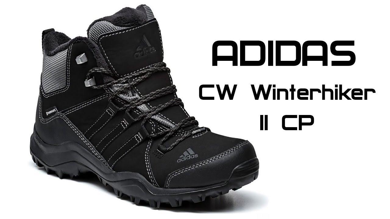 5dd9b974 Обзор ботинок Adidas CW Winterhiker II CP - YouTube
