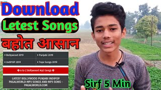 How to Download Letest Song 320kbps Hind,Panjabi,Indipop Easily | Song kaise download kare