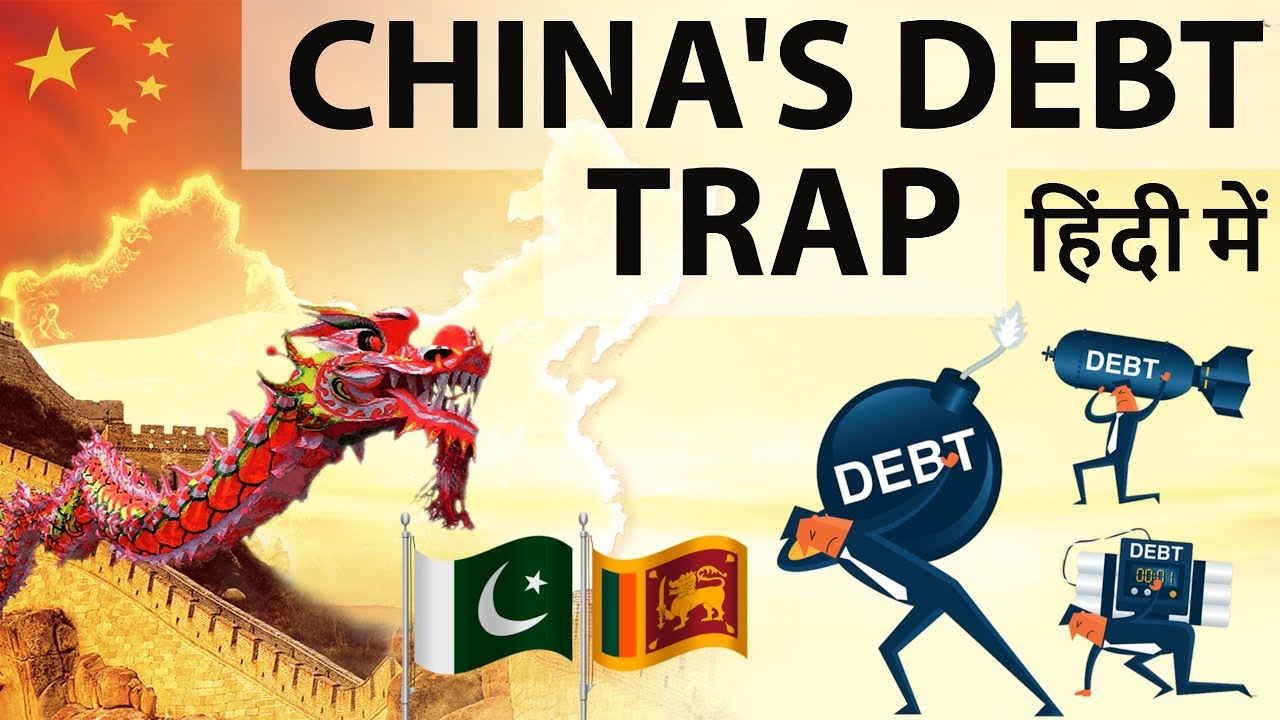 Resultado de imagen para china is a debt trap for development countries