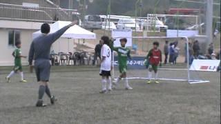 2011 MBC꿈나무축구 키즈리그 U-10 골클럽vs하은철(본선3경기)전반