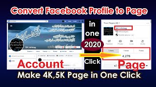 How to convert Facebook Account to Facebook Page in 2 minutes latest trick 2020