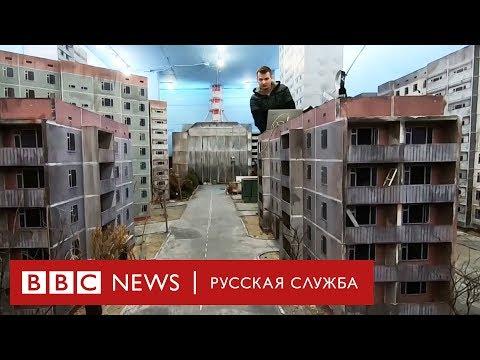 Чернобыль в деталях: как улицы Припяти стали ареной для компьютерной игры?