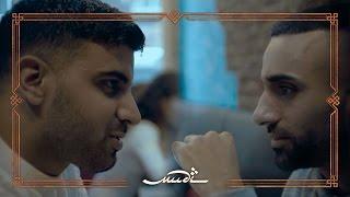 Mudi - Fluch feat. PA Sports [Offizielles Video]