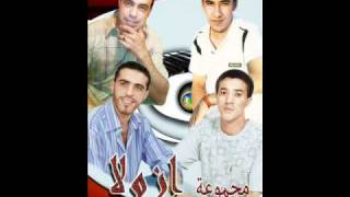 Download izola.....groupe مجموعة ازولا MP3 song and Music Video