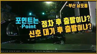 3444회. 부산 자갈치 시장 앞 넓은 횡단보도에서 일어난 사고, 택시와 검은 승용차 중 누가 더 잘못일까요? thumbnail