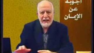 الخطيئة والكفارة (Part 2) - Sin & Atonement -Islam Ahmadiyya