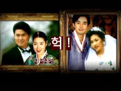 tvN: My Wife Got Married