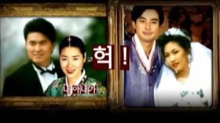 tvN: My Wife Got Married