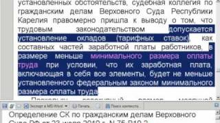 trud_dogovor.asf
