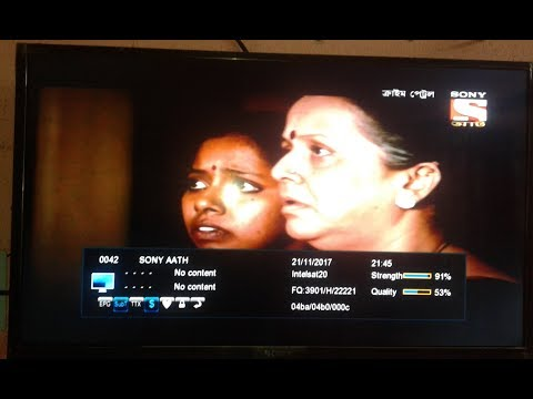 Sony Aath intelsat20 powervu  chalta hai 21/11/2017