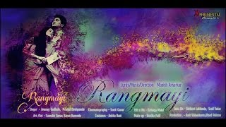 RANGAMAYI Romantic Video Song  |  Amol Kapse, Juilee Temkar  |  Xperimental cinematic | 9X JHAKAAS