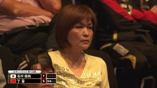 女子シングルス準々決勝 石川佳純 vs 丁 寧 第3ゲーム