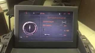 Peugeot Citroen-полная русификация меню бортового компьютера Rt4,Rt5 (Xanavi.ru)