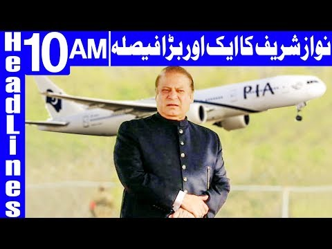 Nawaz Sharif Take Big Decision - Headlines 10AM - 20 November 2017 | Dunya News