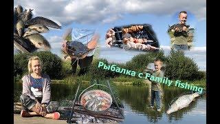 Рыбалка с Family fishing. Сын поймал карпа. Семейный отдых на природе. Вот это сомы!