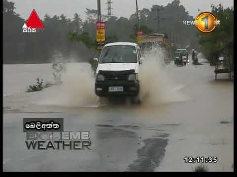 News 1st Lunch Time Sinhala News  01 12 2017
