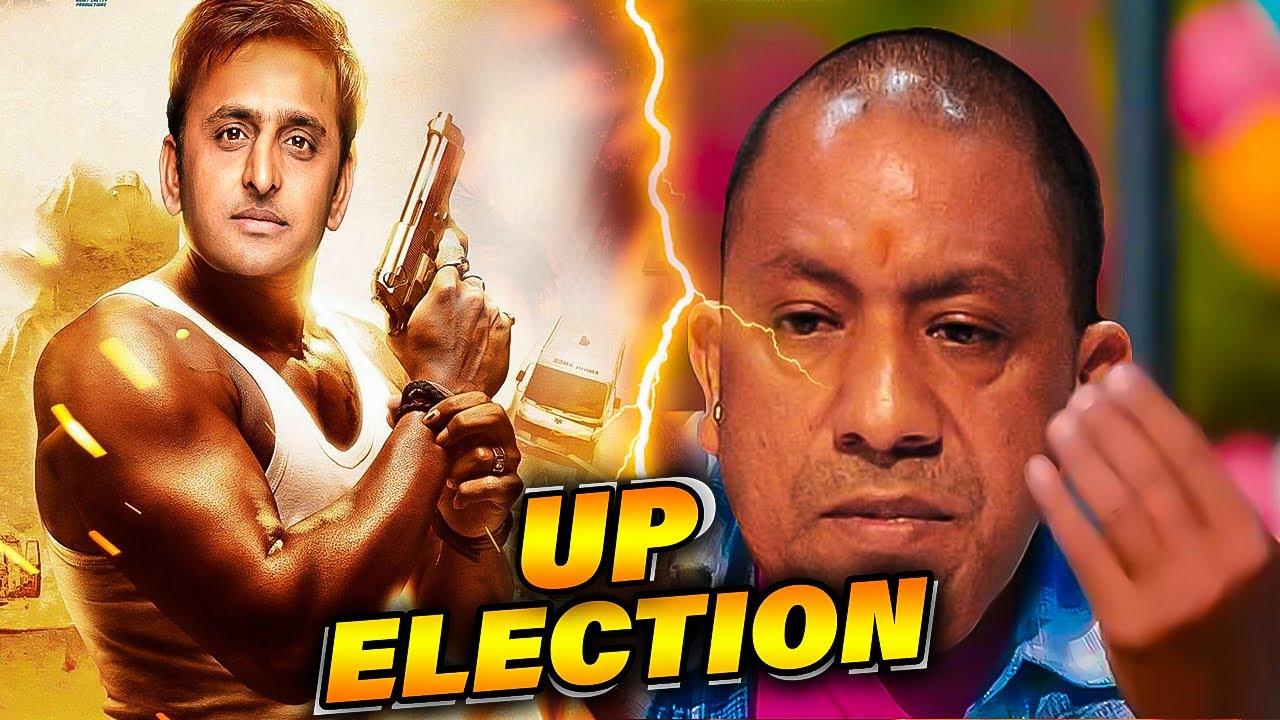 Up Election | Akhilesh Yadav Singham | Yogi Adityanath,Pm Modi | Spoof Xerox