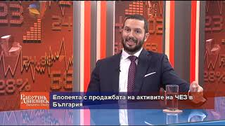 Business Daily с гост Илиян Скарлатов – 15.10.2018 (част 1)