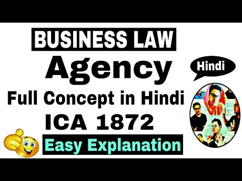Video #64 || Agency Full Concept in Hindi || Business Law in Hindi || By Sunil Adhikari ||