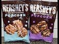 Hershey's Popcorn: Sea Salt Caramel & Milk Chocolate Review
