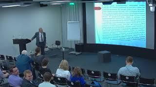 Лекция. Леопольд Леонтьев: Как переработать отходы технологично? Инновации российских ученых