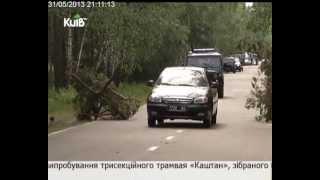 видео Ужгородські міліціонери провели навчальні
