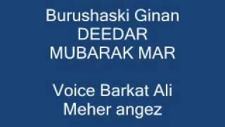 burushaski ginan (Deedar mubarak Mar) barkat ali meher angez