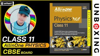 Class 11 All in One Physics Book Review Best book for Class 11