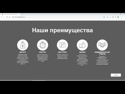 Скупка ноутбуков Москва