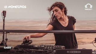 Sama' Abdulhadi DJ set - Monegros Desert Festival | @Beatport Live