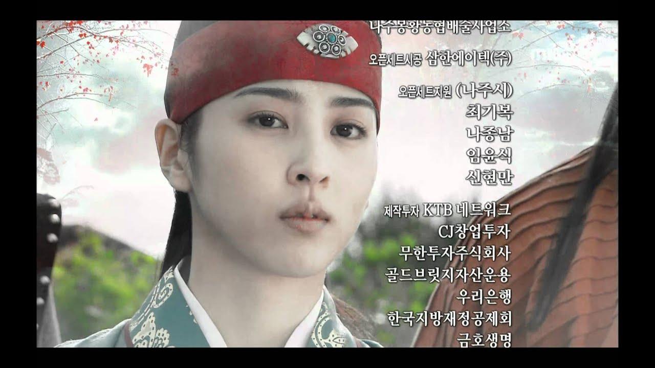 Download [고구려 사극판타지] 주몽 Jumong 10회 예고