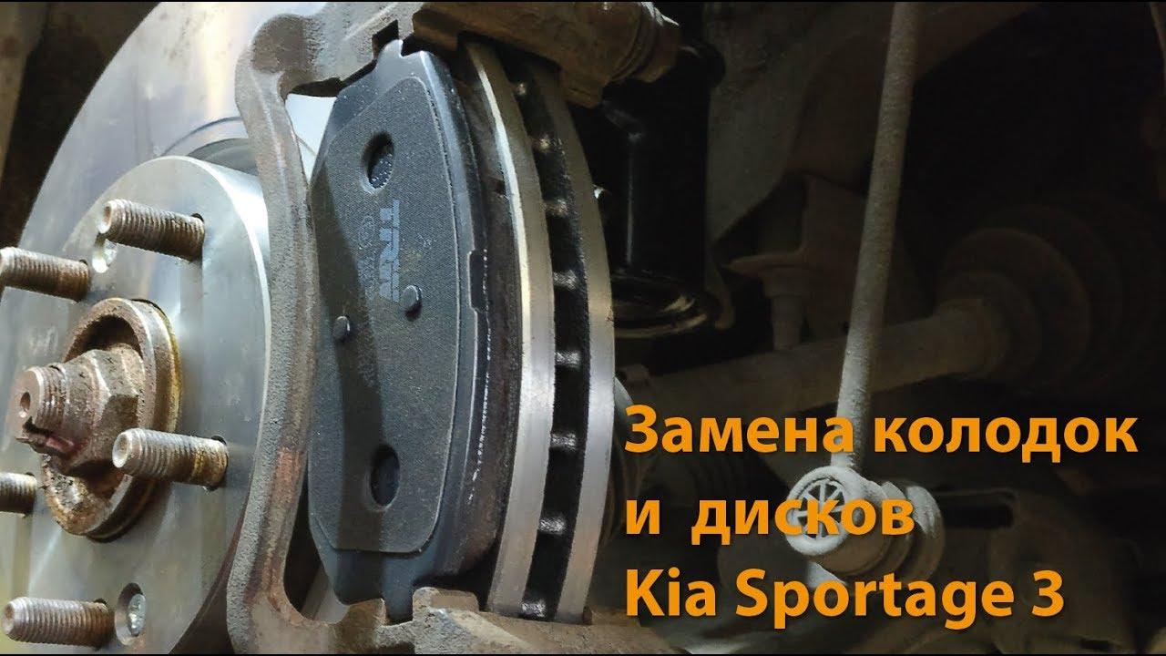 замена задних тормозных колодок и дисков на KIA Cerato 2009 г.в .