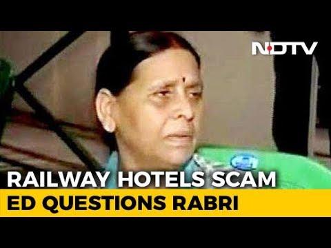 Rabri Devi Appears Before Enforcement Directorate In Patna