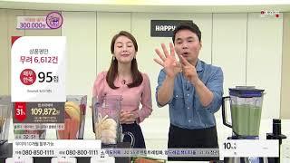 [홈앤쇼핑] 해피콜 초…