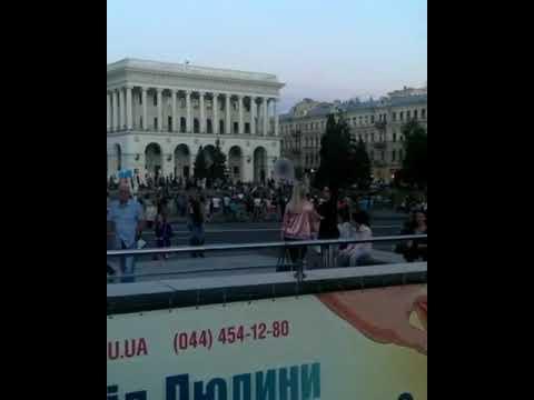 Kiyev Ukraina
