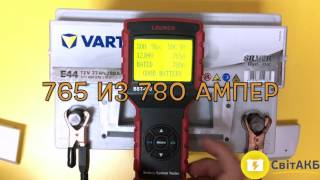 видео SLK :: Аккумуляторы Bosch