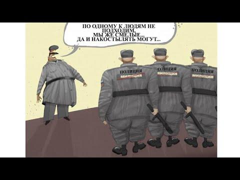 Доказательство исполнения постановлений Народного Суда СССР