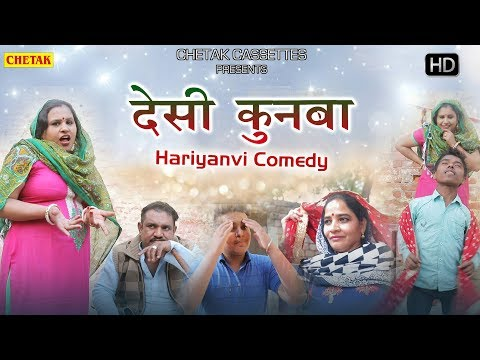 DESHI KUNBA  # Episode : 01 TAI BHARI !! # SATISH RUSTAM  # COMEDY SERIES # CHETAK  FILMS