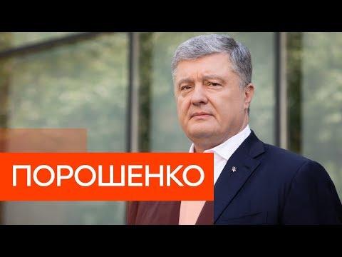 Петр Порошенко   Интервью с Лидером партии О главном