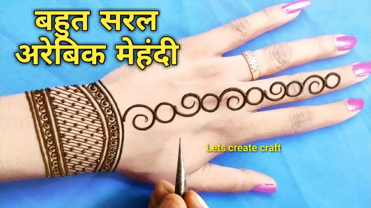 बहुत सरल अरेबिक मेहंदी||करवाचौथ स्पेशल मेहंदी डिजाइन||Diwali special mehandi design