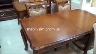 Стол обеденный раскладной Classic 07 / Стол обеденный раскладной DM-P4 Ext(, 2013-06-25T14:22:10.000Z)